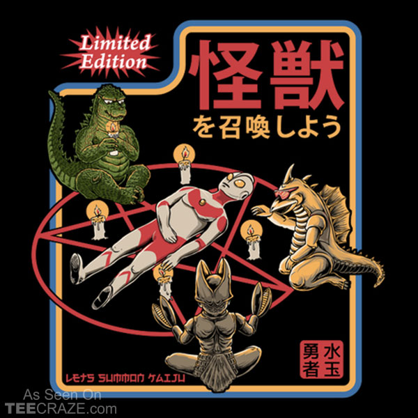 Let's Summon Kaiju T-Shirt