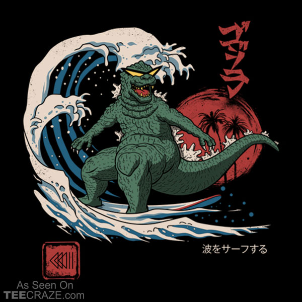 Shredzilla T-Shirt