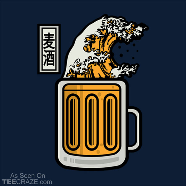 The Great Beer Wave T-Shirt